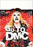 GO TO DMC live-action film