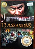 13 assassins - 13nin no Shikaku (Japanese Movie w. English Sub, All region DVD Version)