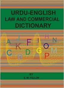 law dictionary english to urdu pdf