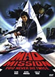 Mad Mission 4:You Never die Twice [Import allemand]