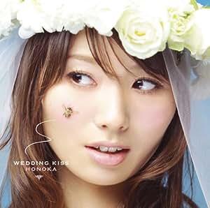 Honoka wedding