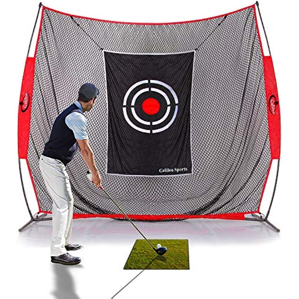Golf Practice Net 7x8Feet Hitting Nets Driving Range