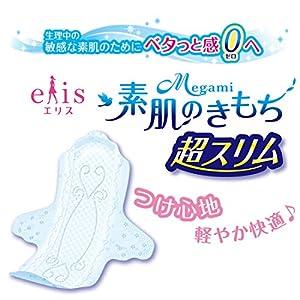 Elis Megami Sanitary Napkin Slim Heavy Daytime W/wing 20p