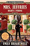 Mrs. Jeffries Rights a Wrong (A Victorian Mystery) by  Emily Brightwell in stock, buy online here