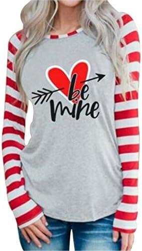 Simple Valentine BodysuitShirtBoyGirlValentine/'s Day ShirtBe MineLove