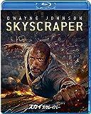 スカイスクレイパー [AmazonDVDコレクション] [Blu-ray]