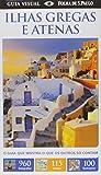 capa de Ilhas Gregas e Atenas. Guia Visual
