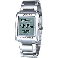 Islamic Azan Watch for Men by Al-Harameen, Digital, Stainless Steel, Silver, HA-6208S