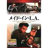 メイド・イン・L.A. EMD-10024 [DVD]
