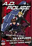A.D. Police – To Protect and Serve (Complete Series) Picture