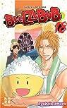 Beelzebub, tome 18  par Tamura