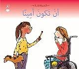 Being Honest (An Takouna Sadeqan), Cassie Mayer, 9992194227