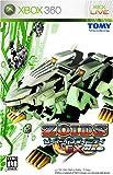 ゾイドインフィニティEX NEO - Xbox360