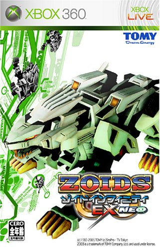 Used, Zoids Infinity EX Neo [Japan Import] for sale  Delivered anywhere in USA