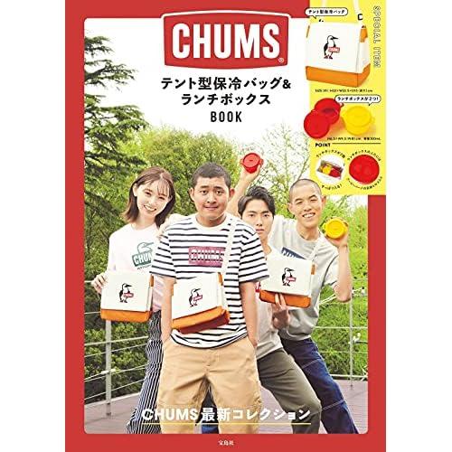 CHUMS テント型 保冷バッグ&ランチボックス BOOK 画像