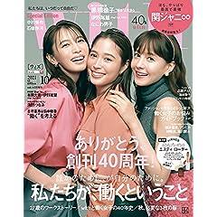with 増刊 表紙画像