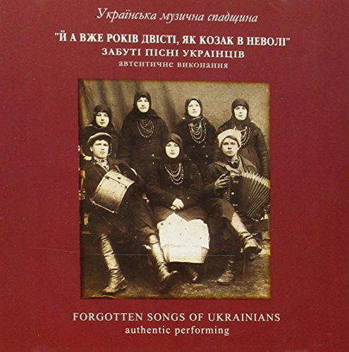 forgotten-songs-of-ukrainians