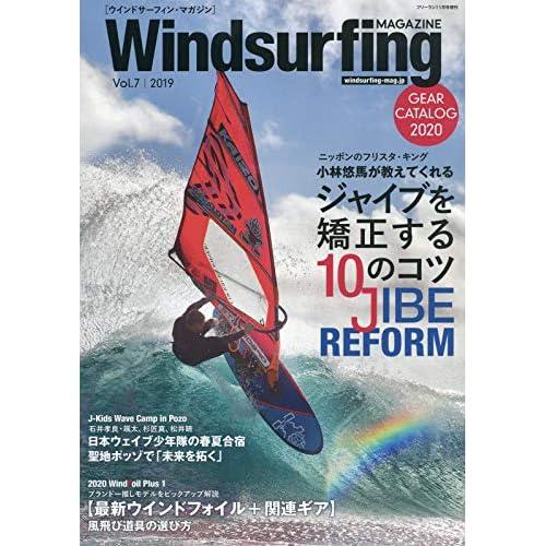 Windsurfing MAGAZINE 表紙画像