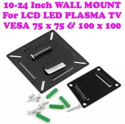 Gadget Hero's Fixed Wall Mount Bracket Kit 14 quot; 24 quot; VESA 75  amp; 100