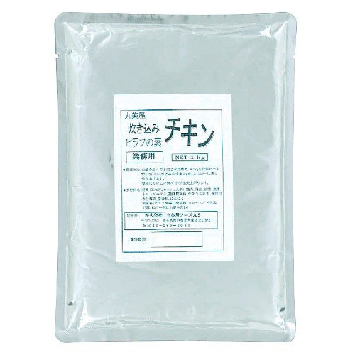 Marumiya cooked elements of pilaf chicken 1kg