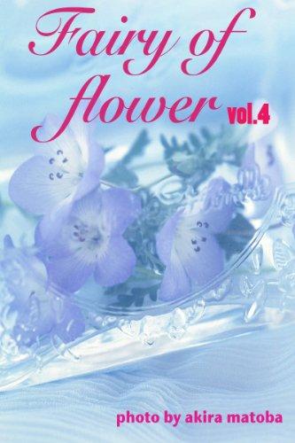 fairys of flower vol.4
