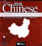 Learn Speak Understand Mandarin Chinese Language 8 Audio CDs Listen in Your car