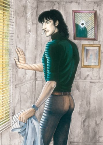 From Eroica with Love: Volume 12 (From Eroica With Love (Graphic Novels))