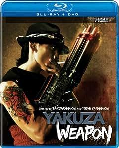 Yakuza Weapon (2011) [Blu-Ray + Dvd]