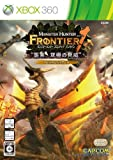 Monster Hunter Frontier Online (Forward.1 Premium Package) [Japan Import]