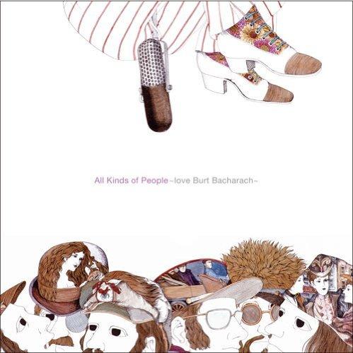 All Kinds of People- Love Burt Bacharach by Jim O'Rourke (2010-04-07)