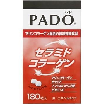 PADOセラミドコラーゲン