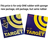 Sanwei Target National Blue Sponge Pips in Table Tennis Rubber Sheet