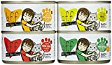 Best Feline Friend (B.F.F.) Can Variety Pack! Cat Food by Weruva 3.0oz Can (Pack of 12)