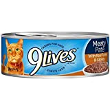 9Lives Meaty Pate Wet Cat Food