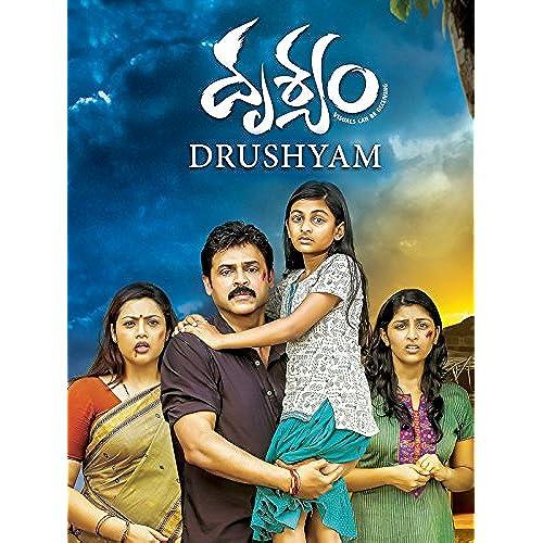 Student Telugu Full Movie Download Free