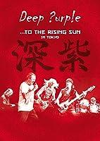 Deep Purple: ...To the Rising Sun in Tokyo
