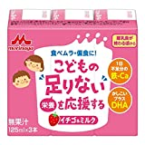 Morinaga strawberry & milk drink type to cheer the ''not enough'' of children (125mlX3 present) X8 pieces