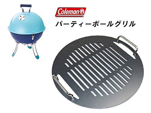 コールマン パーティーボールグリル 対応 グリルプレート 板厚6.0mm (グリル本体は商品に含まれません) B01BJDBSCU
