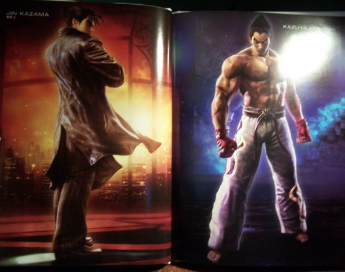 Image of Limited Edition Tekken 6 Art Book