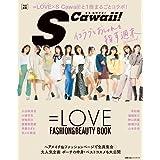S Cawaii! 特別編集 =LOVE