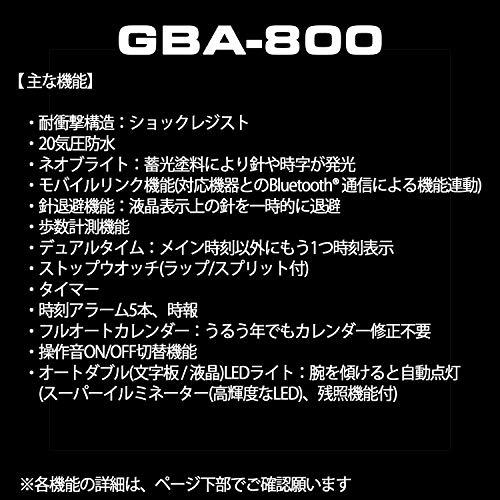 CASIO G-Shock G-Squad GBA-800-9AJF Mens Japan Import