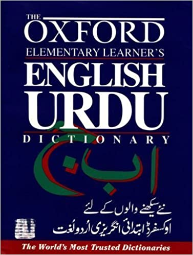 Dictionaries thesauruses   Online ebooks & texts collection