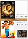Big Trouble in Little China / Kung Pow: Enter the Fist