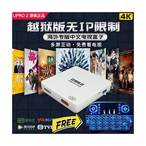 2019 The Newest Updated Unblock Tech PRO2安博 机顶盒 越狱版 无IP限制 多屏互动 支持手机电脑平板电视同时登陆 (Best Cheap Tv Box 2019)