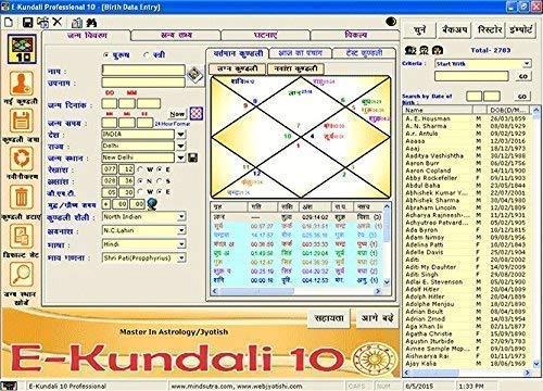 kundli software download for windows 10