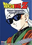 Dragon Ball Z - Great Saiyaman - Gohan's Secret