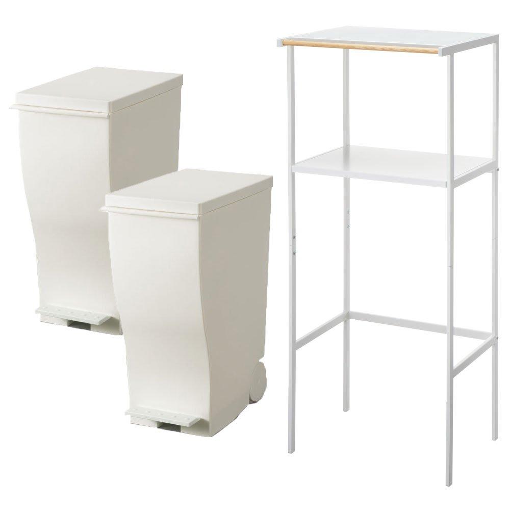 【3点セット】ゴミ箱上ラック tower ホワイト + kcud スリムペダル 30 2点セット ゴミ箱 ごみ箱 ダストボックス レンジ台 ゴミ箱ラック (ホワイト×ホワイト) B072J3YMHCホワイト×ホワイト