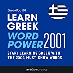 Learn Greek - Word Power 2001: Intermediate Greek |  Innovative Language Learning