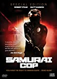 Buy Samurai Cop (Special Edition)