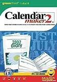 Calendar Maker 2